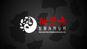 Chinese medicine logo design, Pharmaceutical logo