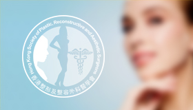 Society of plastic surgeon logo design