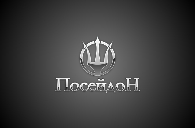 logo design sample poseidon logo trident logo