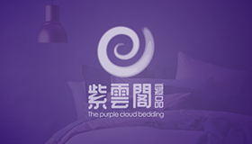 Comforters, featherbeds, Duvet covers, Pillows & other fine bedding product logo design, Cloud logo