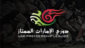 UAE Rugby league logo, Rugby logo design
