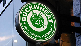 starbucks logo, buckwheat logo design