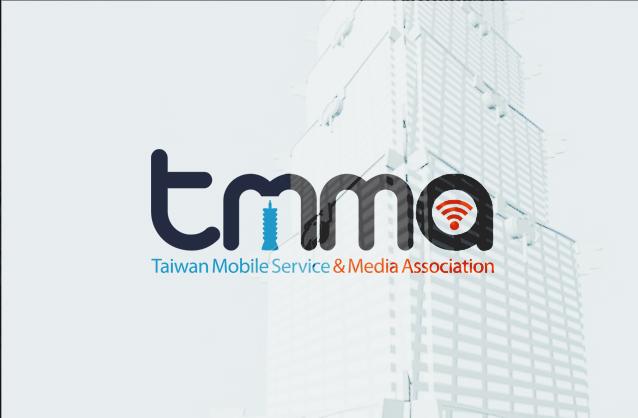 Logo Design Sample Logo Asia Mobile Service Ad Logo
