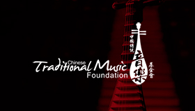 traditional chinese music logo, china music logo