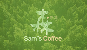 wood cafe logo design, cafe logo, Fresh brewed coffee logo